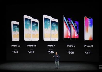 apple17-2774